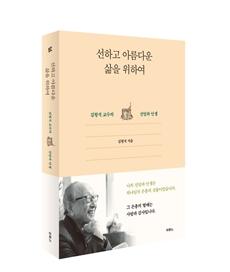 books22.jpg