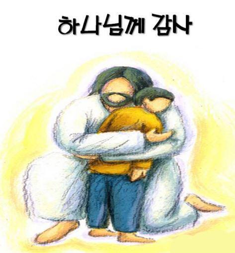 김피득목사칼럼.JPG