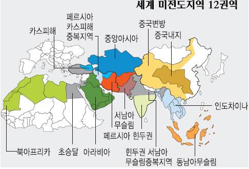 미전도종족선교.jpg