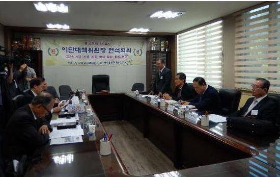 8개교단이대위.JPG