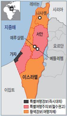 이스라엘.JPG