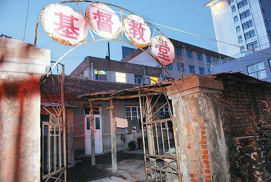 2016중국교회.JPG