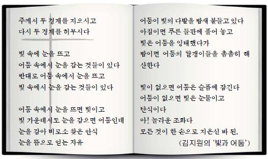 언어와영감2.jpg