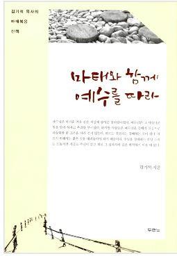 책마태와함께.JPG
