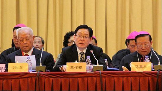 중국공산당원.JPG