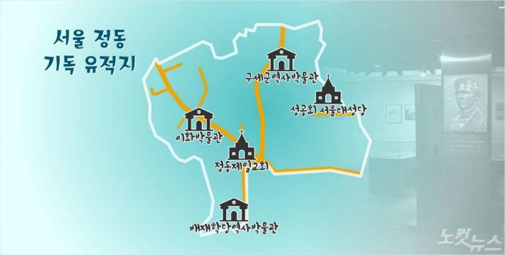 정동교회2.jpg