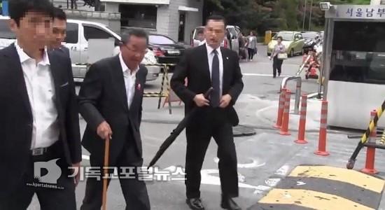 김기동.jpg