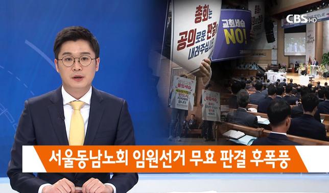 김하나목사.JPG