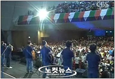 한국선교대회개막.jpg
