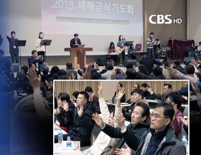 한국기독실업인회2.JPG
