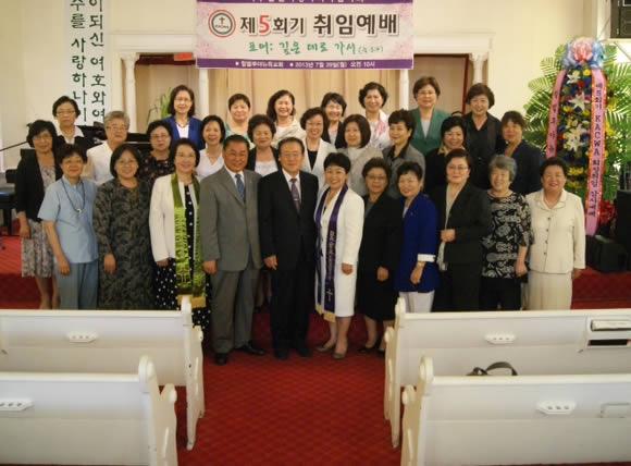 미주한인여성목회자협의회.jpg