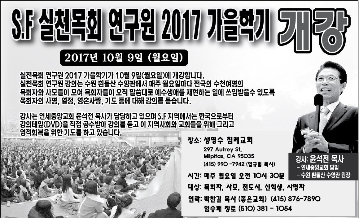 실천목회02.JPG