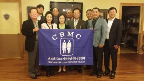 CBMC5대회장.jpeg