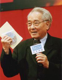 Rev Wang.jpg