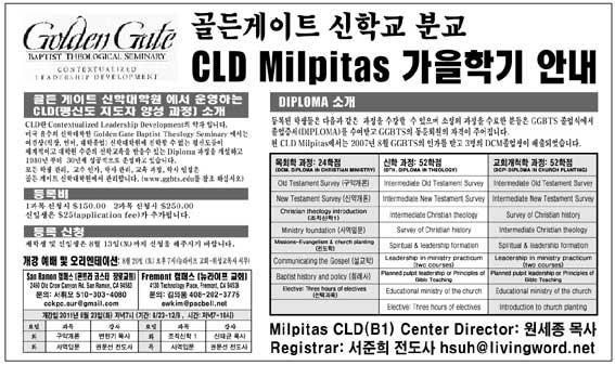 CLD-01.jpg