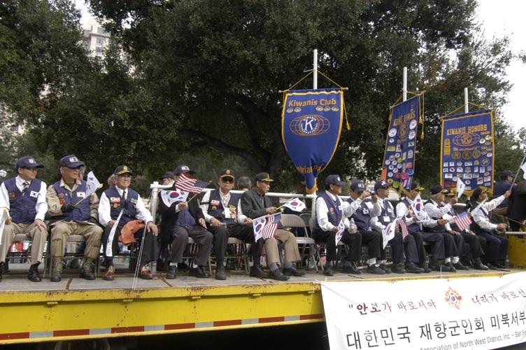 한인재향군인단체들.JPG