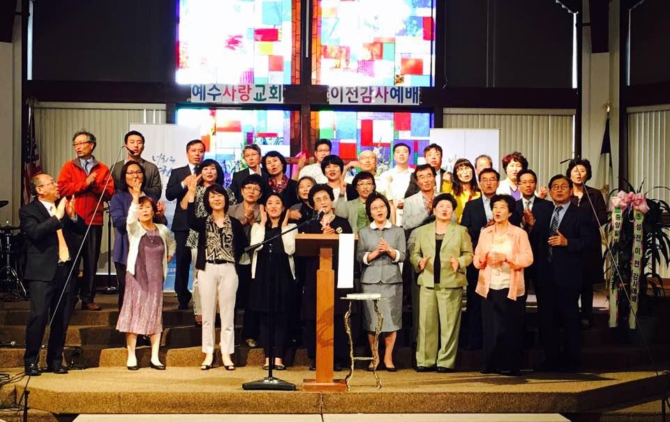 3면예수사랑교회.JPG