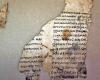 1900년 전 성경 사본, 이스라엘서 발견
